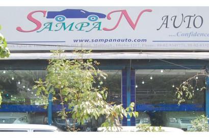 SAMPAN AUTO Bangladesh