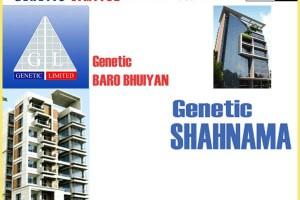 Image courtesy of : Genetic Limited