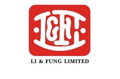 Li & Fung (Bangladesh) Ltd.