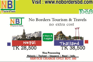 Image courtesy of : No Borders Tourism and Travels.