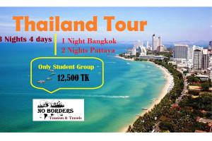 No Borders Tourism and Travels - Thailand Tour