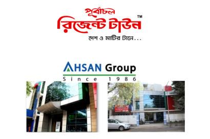 Regent Holdings Development Ltd.