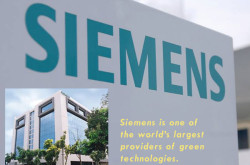 Image courtesy of : Siemens Bangladesh Ltd.