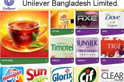Unilever Bangladesh Limited.