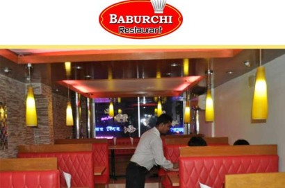 Baburchi Restaurant, Dhanmondi, Dhaka, Bangladesh.