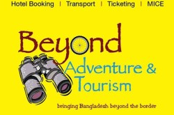 Image courtesy of : Beyond Adventure & Tourism, Bangladesh.