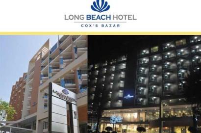 Long Beach Hotel Cox's Bazar, Bangladesh.