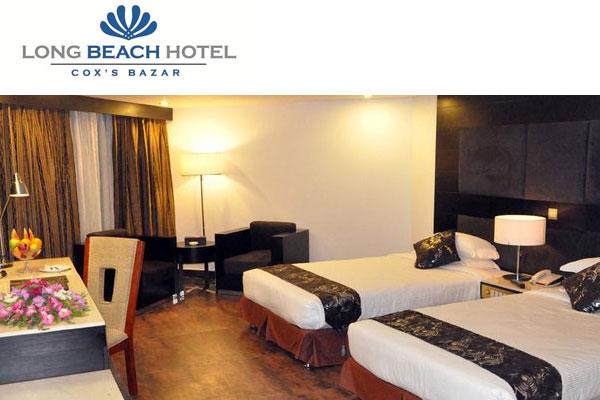 Beach Road Hotel  Ltd