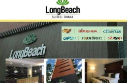 Image courtesy of : Long Beach Suites Dhaka, Bangladesh.