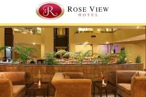 Image courtesy of : Rose View Hotel – Sylhet, Bangladesh.