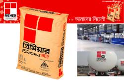 Premier Cement – Premier Cement Mills Limited