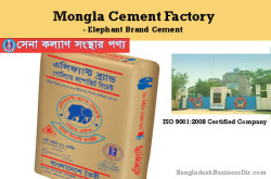 Mongla Cement Factory - Elephant Brand Cement