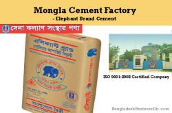 Mongla Cement Factory - Elephant Brand Cement