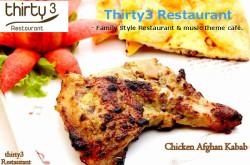 Thirty3 Restaurant Dhaka - Chicken Afghan Kabab
