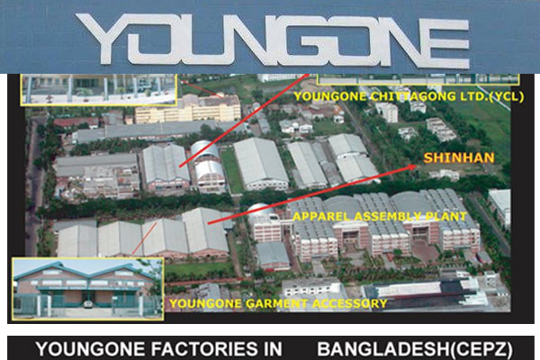 Youngone Corporation, Bangladesh.