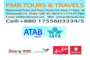 PMB Tours & Travels - Dhaka, Bangladesh.