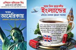 Asian Holidays - Travel Agency, Tour Company