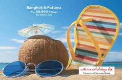 Bangkok Pattaya package Tour From Bangladesh by Asian Holidays