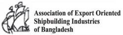 AEOSIB Bangladesh