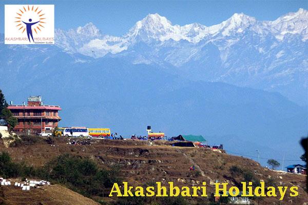 Bhutan Tour by By Akashbari Holidays - Kathmandu and Nagarkot (3 Nights 4 Days)