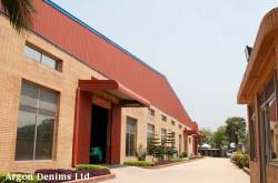 Argon Denims Ltd - Denim Manufacturers in Bangladesh.