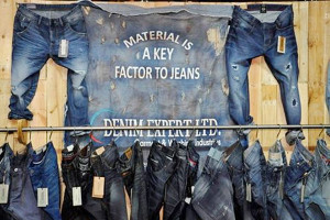 Denim Expert Ltd. - (Netherland-Bangladesh Join Venture Co.) KEPZ.