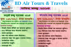 BD Air Tours & Travels - Hajj Package 2015