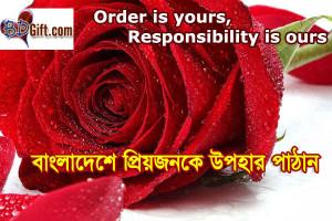 BDGIFT.COM - Send gifts to Bangladesh