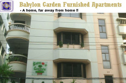 Furnished Apartments - Baridhara DOHS Dhaka.