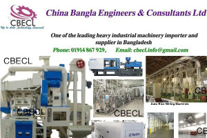China Bangla Engineers & Consultants Ltd - Commercial & Industrial Equipment, Air Conditioning.