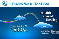 Dhaka Web Host Ltd.