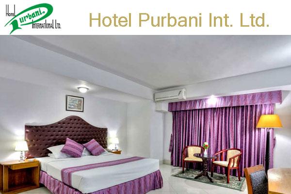 Hotel Purbani Int. Ltd. - Motijheel Dilkusha Commercial Area, Dhaka.