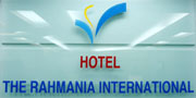Hotel Rahmania International Dhaka