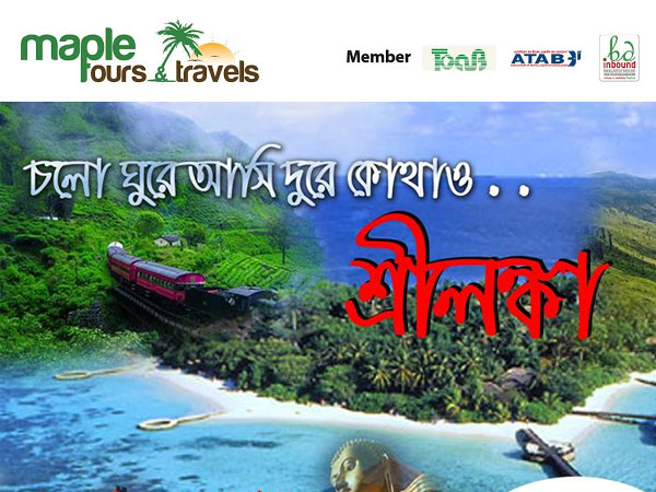 Maple Tours & Travels - Dhaka, Bangladesh.