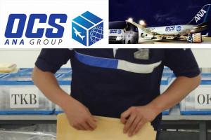 Overseas Courier Service - OCS Dhaka