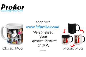 Prohor - Online Gift Shop