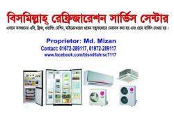 Bismillah Refrigeration Service Centre - Dhaka, Bangladesh.