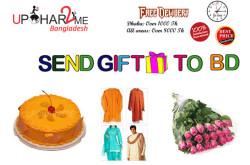 Upohar2Me - Send gift to Dhaka, Sylhet, Barisal, Magura, Jhenaidah, Chittagong.