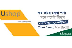 Ushop - Online Shopping site in Bangladesh.