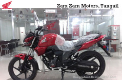 Zam Zam Motors, Tangail - authorized Honda motorcycle dealer