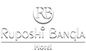 Ruposhi Bangla Hotel