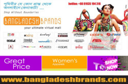 Bangladesh Brands - Online shopping in Bangladesh.