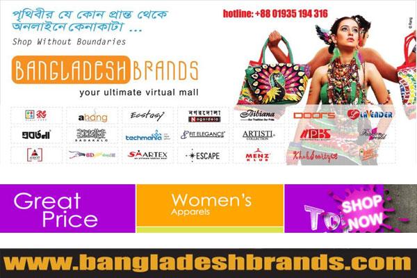 0a535f442 Bangladesh Brands - Online shopping in Bangladesh.
