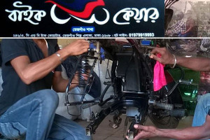 Bike Care - Motorcycle Parts Accessories & Service, Dhaka, Bangladesh.