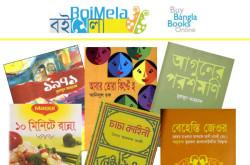 Boi Mela - Online bookstore in Dhaka, Bangladesh.