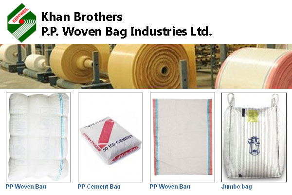 Khan Brothers PP Woven Bag Industries Ltd