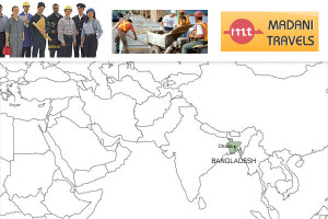 Madani Travels - Manpower Recruiting Agency in Bangladesh