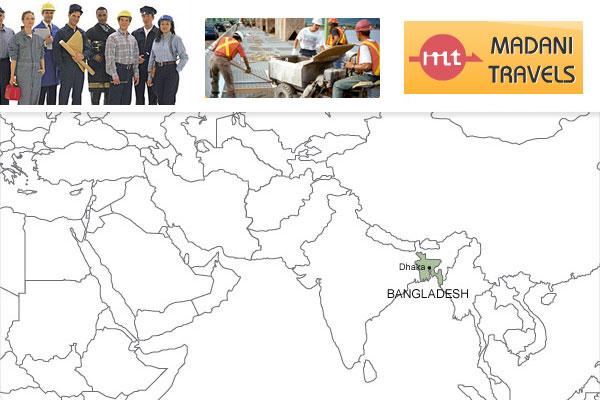 Madani Travels - Manpower Recruiting Agency in Bangladesh