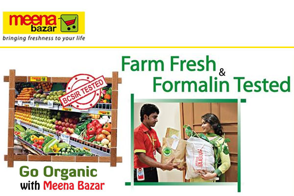 Meena Bazar - retail supermarket chain in Bangladesh