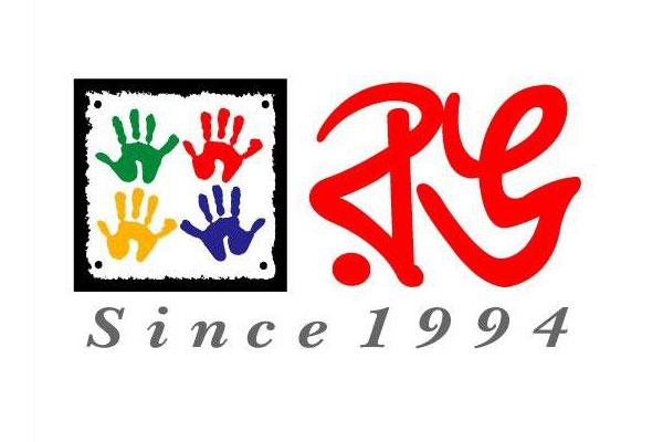 Rang Leading Fashion House In Bangladesh